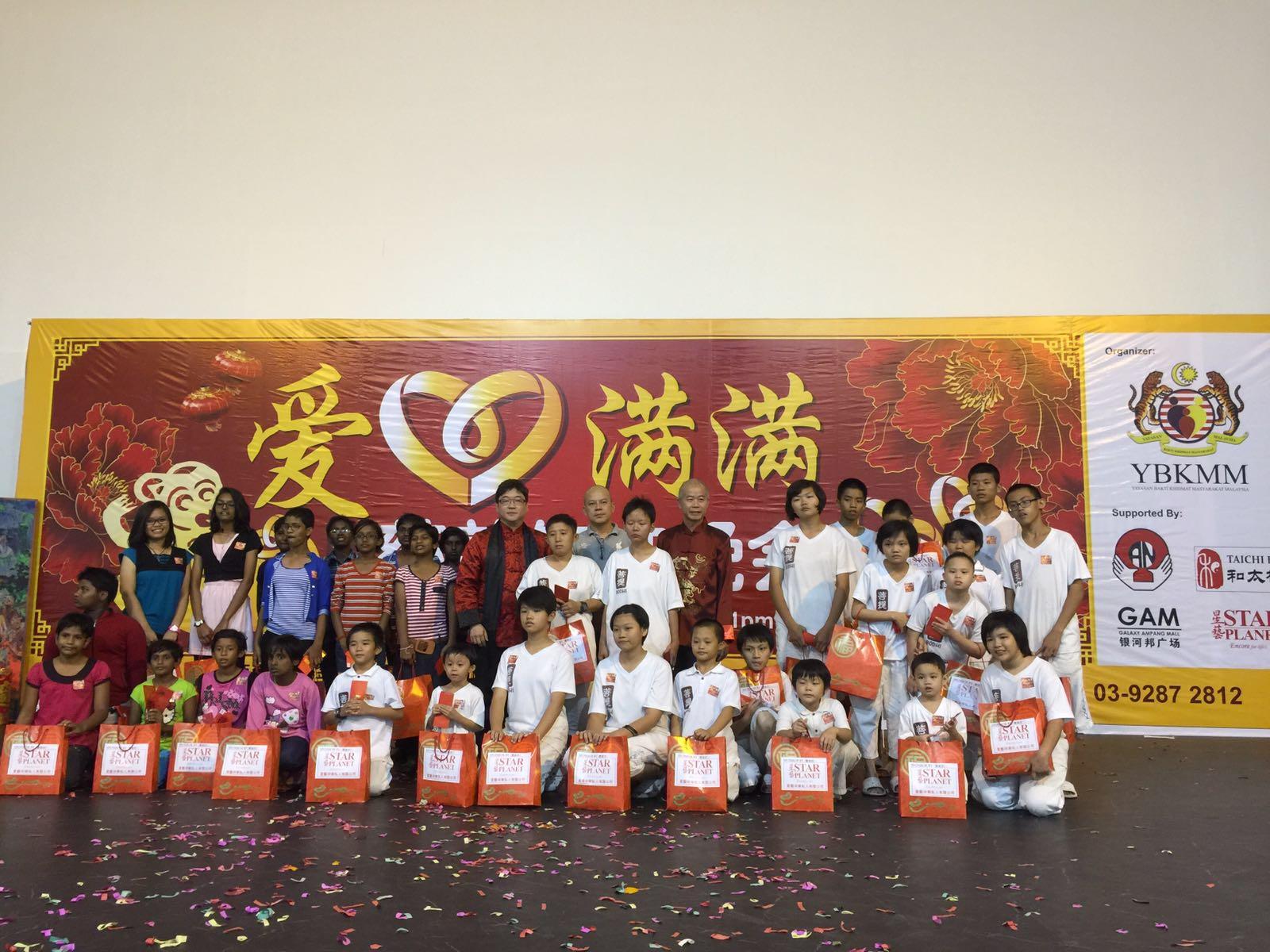 2016 CNY Charity (4)