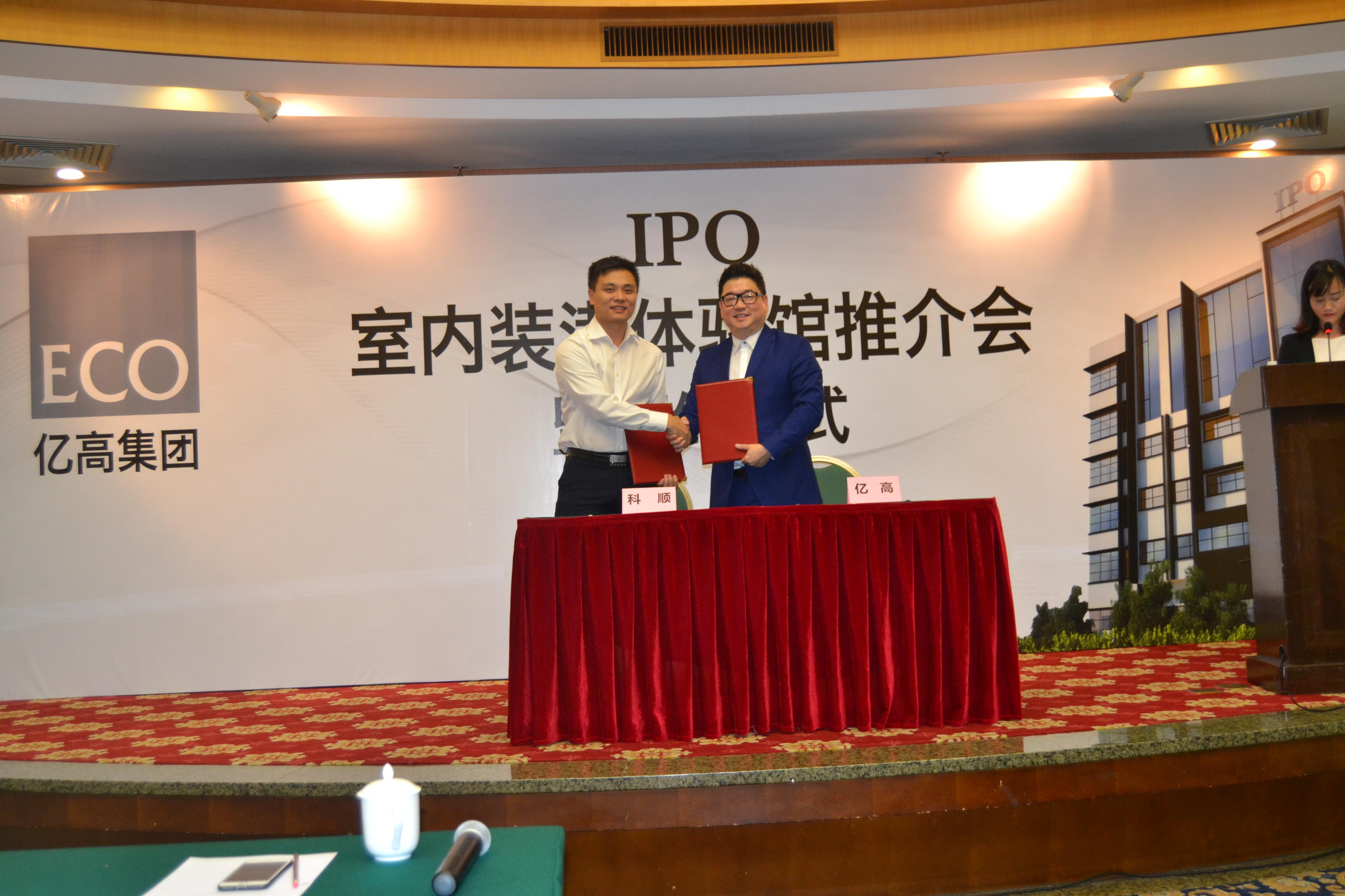 IPO Signing Ceremony at Foshan 190418 (58)