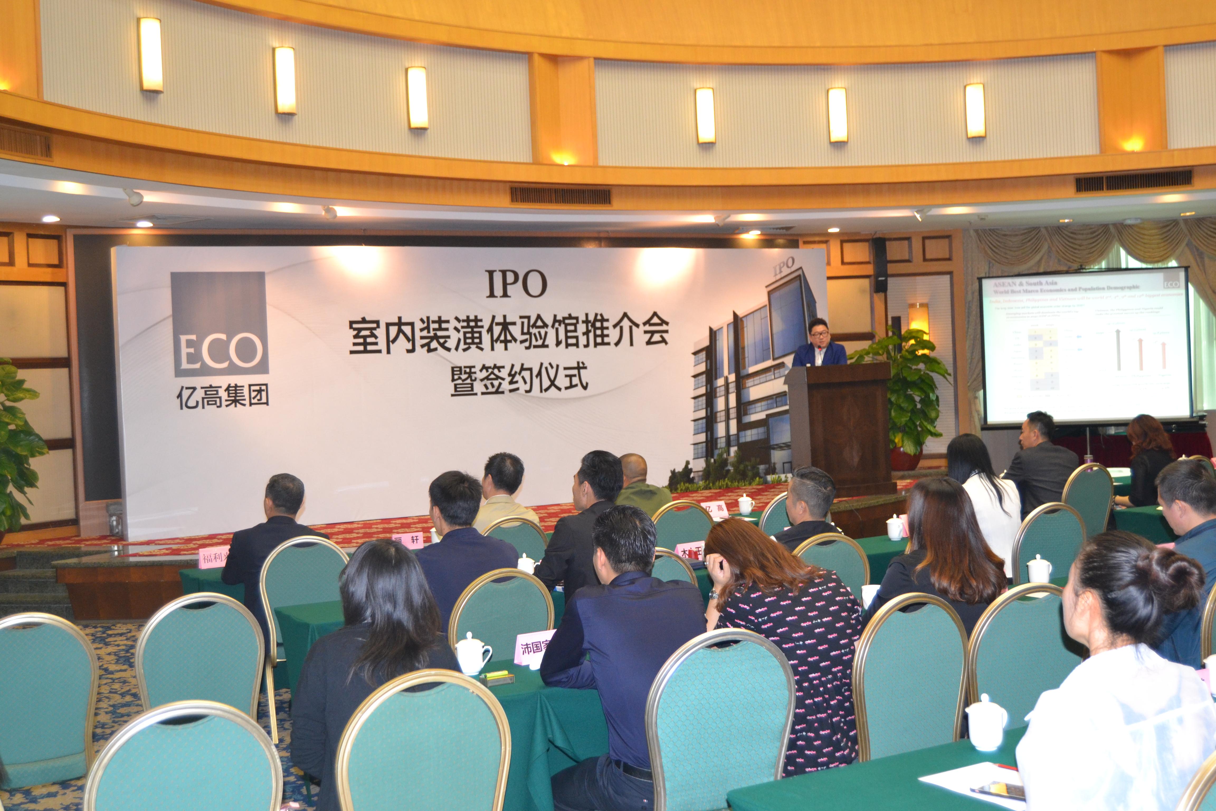 IPO Signing Ceremony at Foshan 190418 (7)