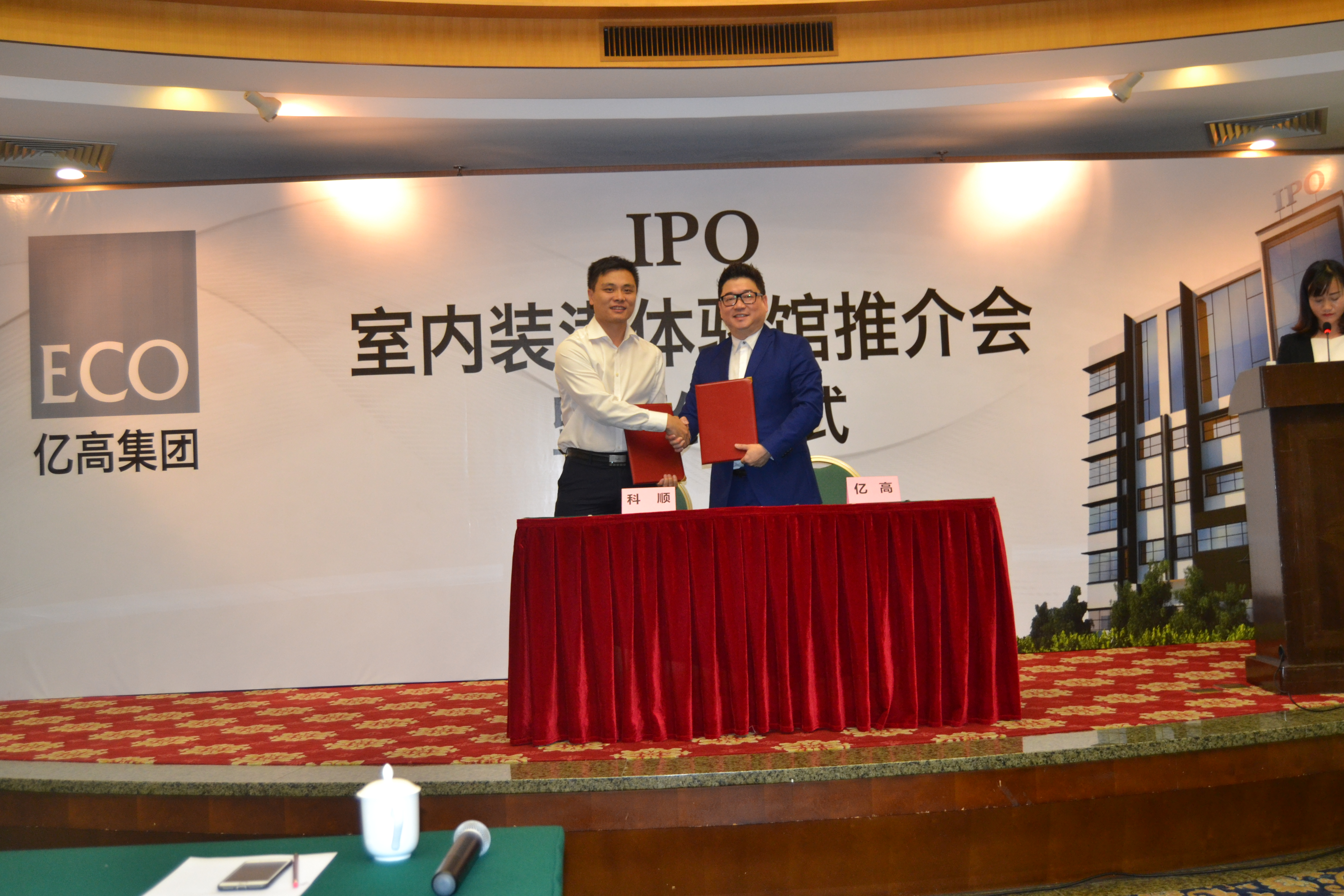 IPO Signing Ceremony at Foshan 190418 (58)